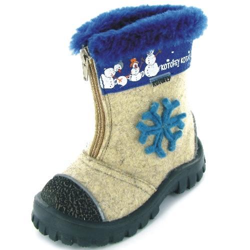Читай полностью. Посоветуйте ействительно теплую зимнюю обувь, Москва. Автор 19.09